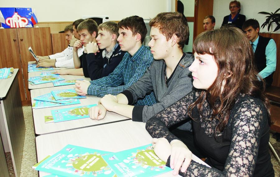 ВКировском районе прошел Единый день пенсионной грамотности