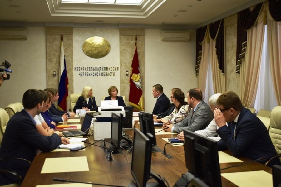 На должность главы региона претендуют 14 кандидатов