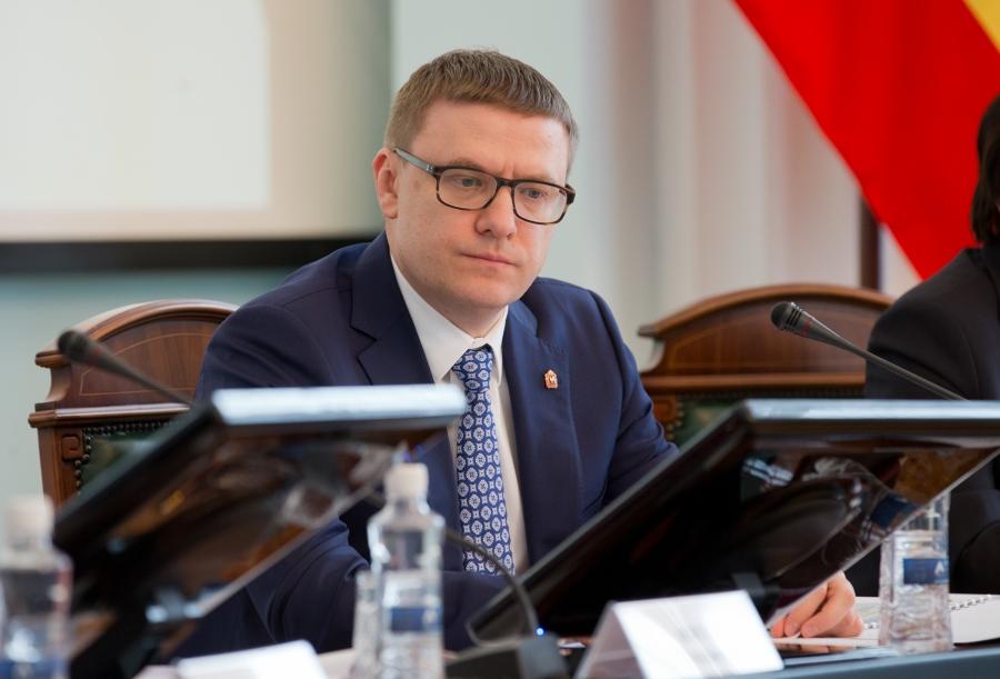 Депутаты Законодательного Собрания области рассмотрят проект бюджета