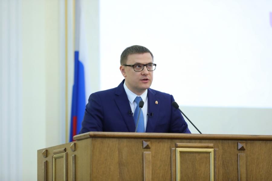 """Алексей Текслер: """"Южный Урал достоин большего!"""""""