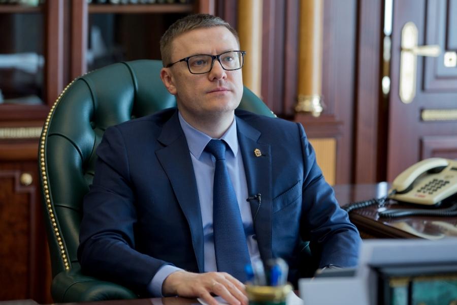 Алексей Текслер провел заседание региональной комиссии по координации работы по противодействию коррупции